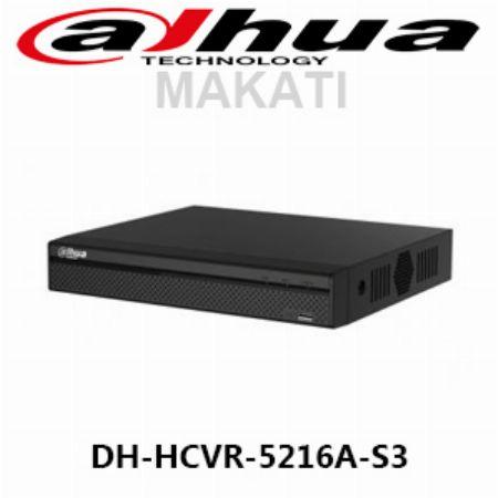 DVR; 720p DVR; HCVR; HCVR 720p -- Security & Surveillance Makati, Philippines