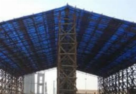 Blue Sack Construction Sakoline Sako -- Architecture & Engineering -- Cavite City, Philippines