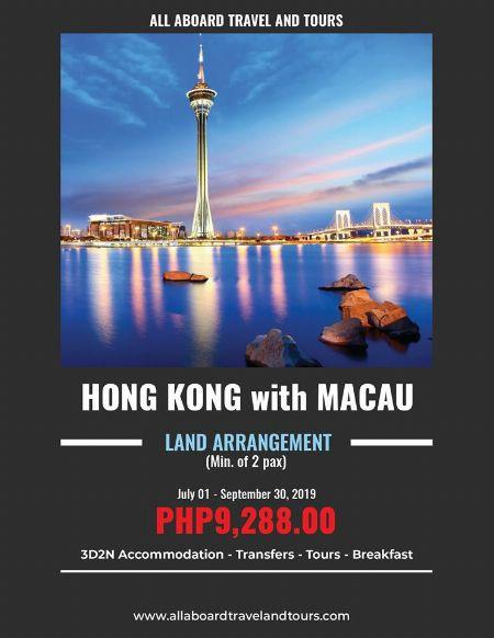 hong kong with macau package tour,hong kong macau tour package 2019,hong kong tour package 3days and 2nights,hong kong tour package 3days and 2nights philippines -- Tour Packages Mandaluyong, Philippines