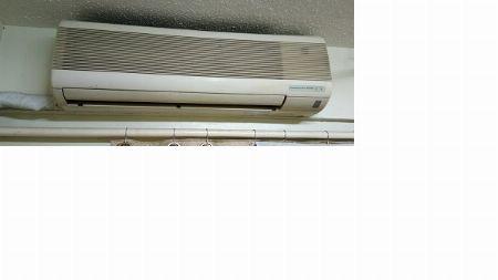 Air Condtioner, Split Tye -- All Buy & Sell Metro Manila, Philippines