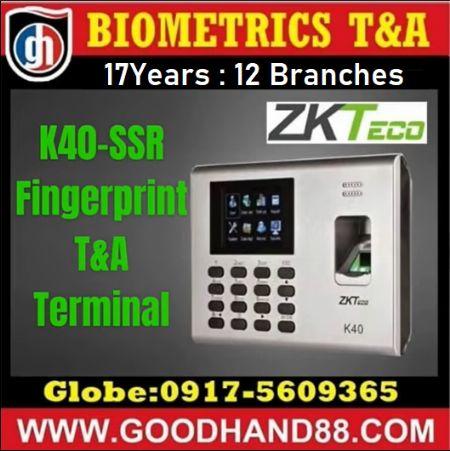 fingerprint door lock biometrics fingerprint time philippines, -- Other Electronic Devices -- Metro Manila, Philippines