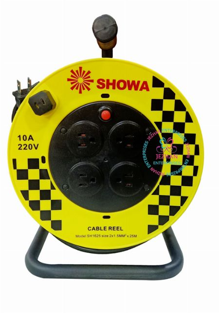 Showa Extension Cord -- All Health and Beauty -- Quezon City, Philippines