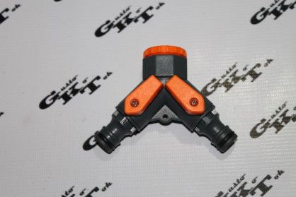 nozzle fitting, -- All Outdoors & Gardens -- Cebu City, Philippines