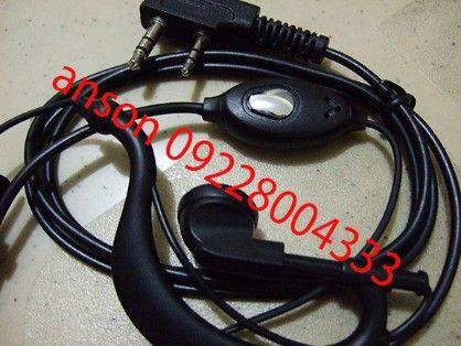 headset, ear piece, ear piece microphone, radio, -- Radio and Walkie Talkie Manila, Philippines