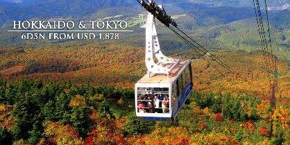 japan, tokyo, tour, package, -- Tour Packages Quezon City, Philippines