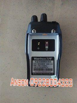 vhf radio, vhf portable, -- Radio and Walkie Talkie -- Metro Manila, Philippines