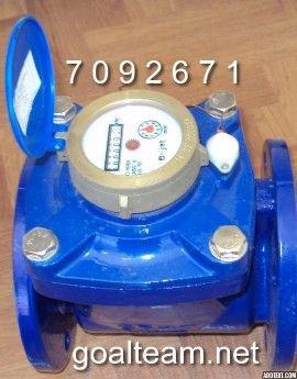 water meter 2 flange type for potable water ( philippines price ) flow mete, -- All Outdoors & Gardens Metro Manila, Philippines