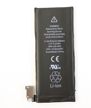 iphone 4 4g battery, -- All Electronics Metro Manila, Philippines