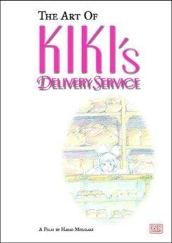 hayao miyazaki, japanese anime, studio ghibli, book art, -- Misc Books Metro Manila, Philippines