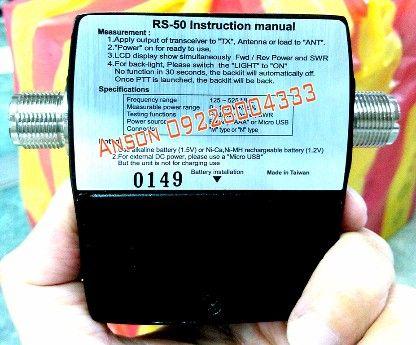 swr, power meter, digital meter, -- Radio and Walkie Talkie -- Manila, Philippines