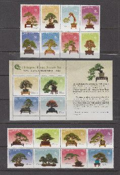 stamps for collection, -- Everything Else Metro Manila, Philippines