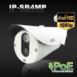 ip camera, bulllet, -- Security & Surveillance Pasig, Philippines