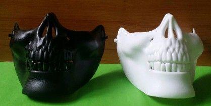 half face skull mask, -- Costumes -- Metro Manila, Philippines